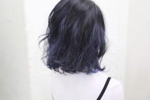 ブルーアッシュグラデーションヘアカラー